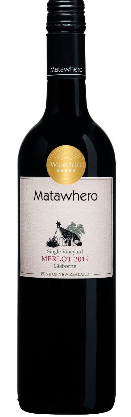Single Vineyard Merlot 2019